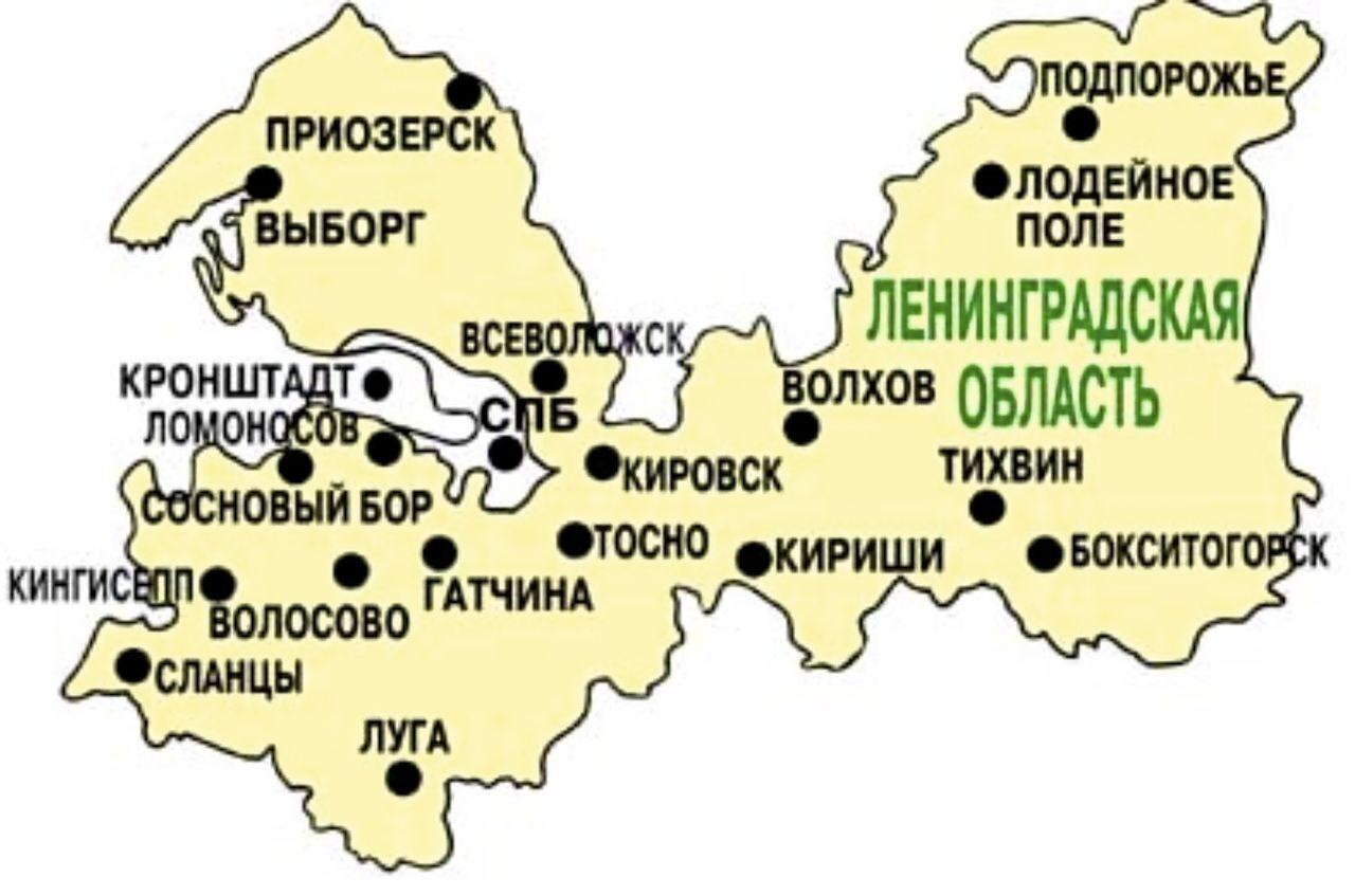 Города ленинградской области 2 фотография